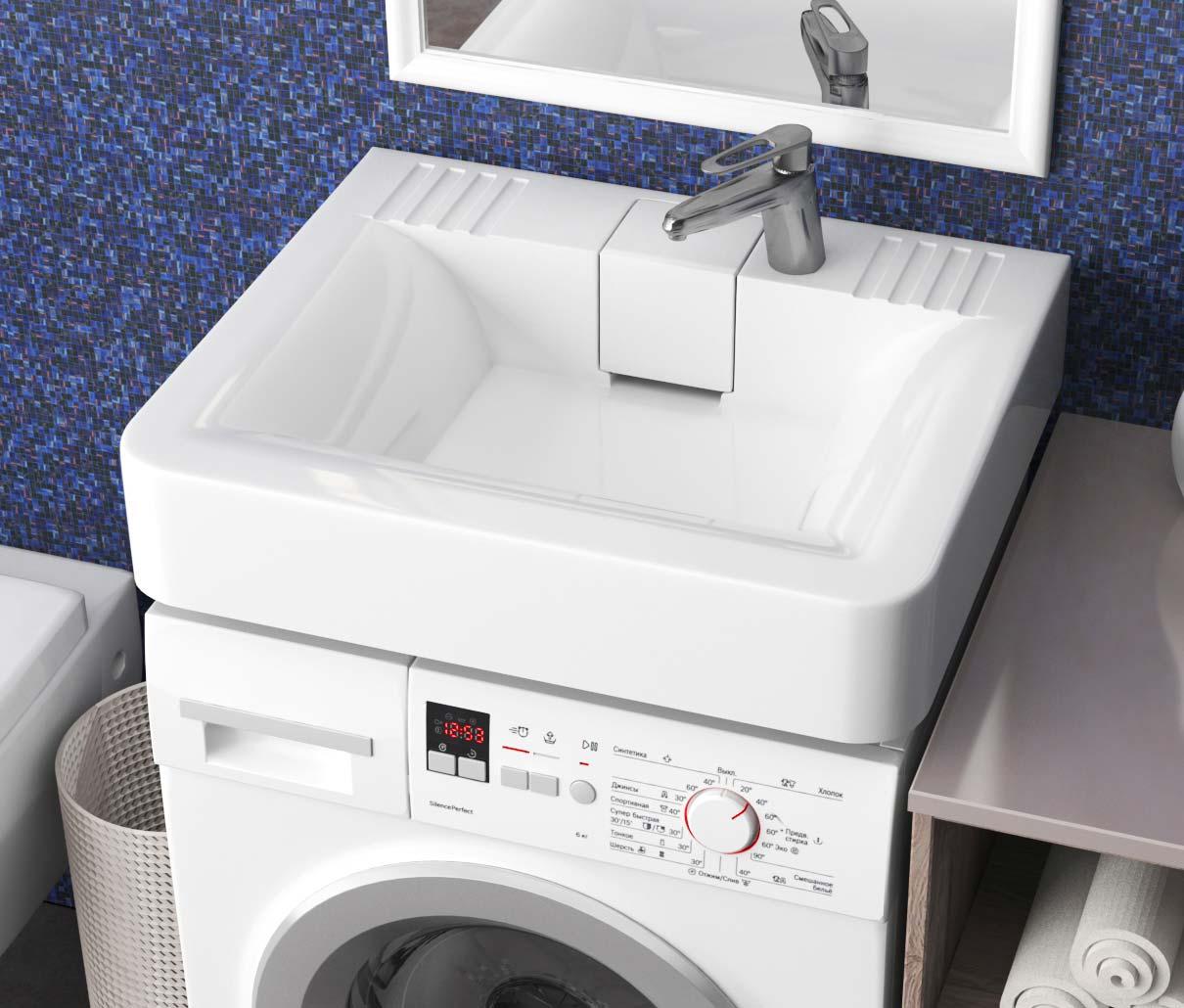 бегло говорит мойка над стиральной машиной фото люди